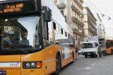 Napoli, l'odissea dei pendolari. Ecco cosa sta accadendo ai mezzi pubblici Anm